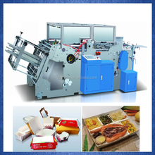 Disposable Hamburger Noodle Paper Lunch Box Making Machine,China fully automatic paper lunch box forming machine