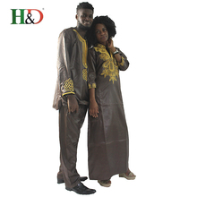 H & D Hot 2017 New Style Fashion Designs Traditional African Dress Clothes Women ladies For Wholesale