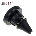 Universal Portable Vehicle 360 Degree Rotation support phone car magnetic phone holder