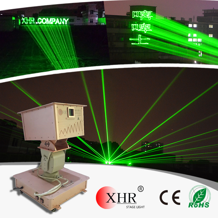 Outdoor sky light laser system,5000mw green building text laser logo projector