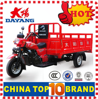 Made in Chongqing 200CC 175cc motorcycle truck 3-wheel tricycle 2015 bajaj three wheeler engine for cargo