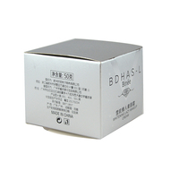 Competitive price safe thin cuboid paper carton box for soap packing