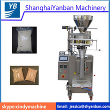 Sugar,Bean,Grain,Granule,Rice Packaging Machine , Automatic granule packing machine