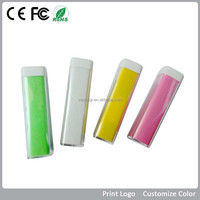 Portable Lipstick Battery Charger Power Bank, 18650 power bank for 2015!