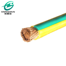 High quality single core 70mm pvc insulated flexible power cable