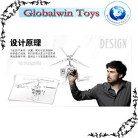 2014 World Premiere ! J288 3.5CH Rc Transformer Helicopter & Mini Foldable With Gyroscope drone helicopter