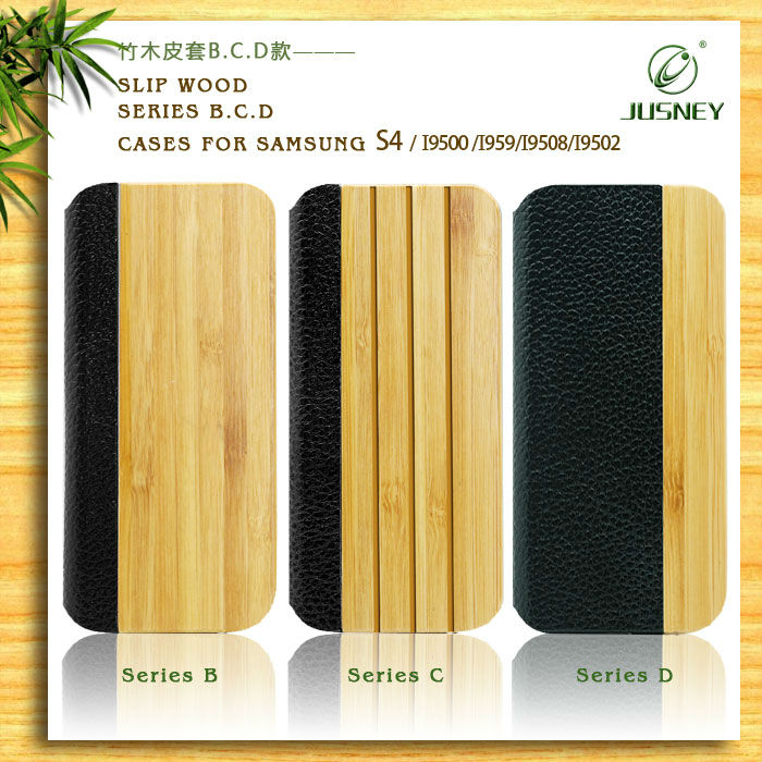 Wooden/Bamboo Flip Cover S4 2013 New Design