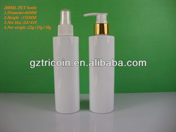 200 ml cylinder shape plastic bottle