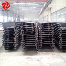 Low price hot rolled all grades wholesale steel sheet pile