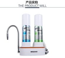 Portable Counter Top two stages PP Activated Carbon Water Filter
