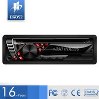 Wholesale Free Samples 1.5 Din Car Radio