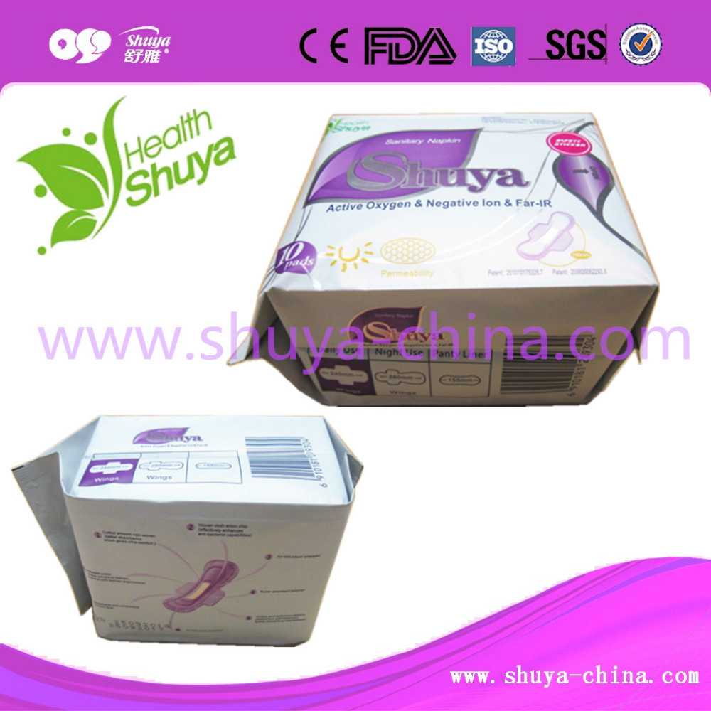 Ultra-thin Lady far-ir Anion Butterfly Sanitary Napkin/Pads OEM Service manufacturer
