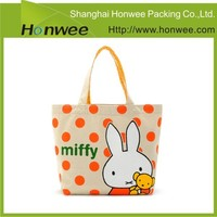 wholesale custom reusable folding cotton net shopping bags