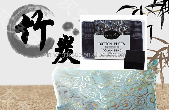 Deep clean bamboo charcoal cotton pads