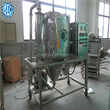 egg liquid spray dryer