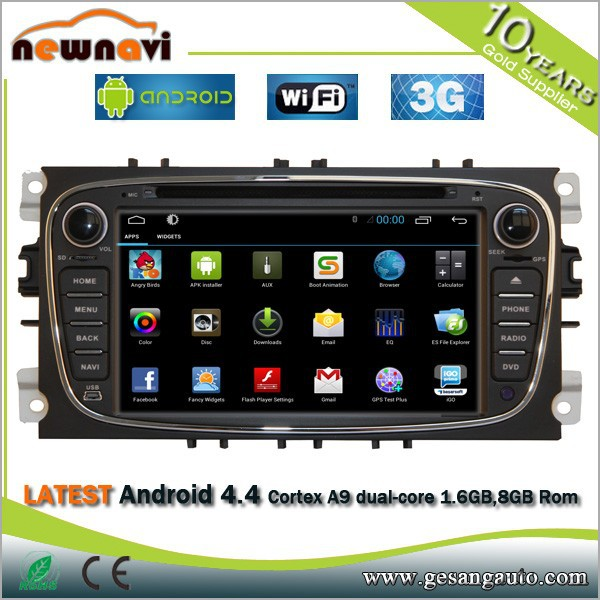 "7"" android tablet double din car dvd player"
