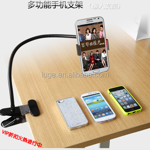 360 degree angle rotatable clamp clip phone bracket
