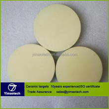 High purity IGZO sputtering target
