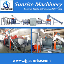 Plastic Recycling Machine / Plastic PE PP Film Washing Machine with high speed friction washer
