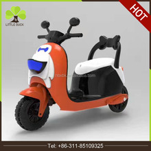 hot sale cheap kids electric tricycle motorcycle for children.Manufacture of electric ride on car toys tricycle