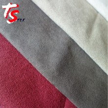 polyester fabric micro suede waterproof