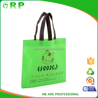 OEM design more choices film woven laminated bag