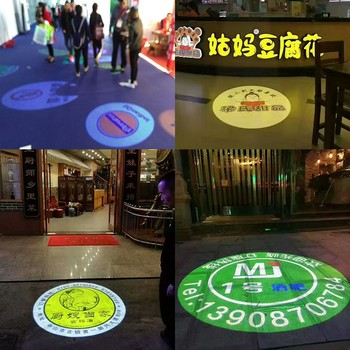 Are you looking for LED projection lamp with LOGO custom printing