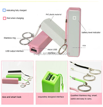 2015 SCGK promotion mirror power bank with led light