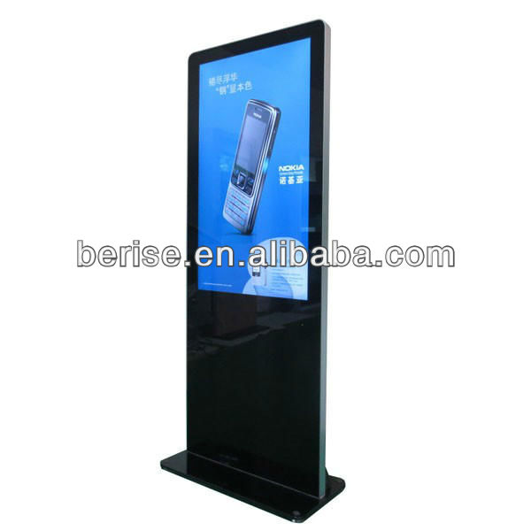 "37"" outdoor lcd TV 1080*1920 WIFI cheapest in China"