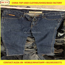 2018 used clothes buyer Africa imported China high quality summer used clothing in Tianjin