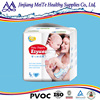 Cheap baby disposable diapers / soft baby diapers wholesale