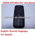 Factory directy supply CDMA 450 mhz mobile phone Haier C2021 bluetooth FM English Russian Skylink 02