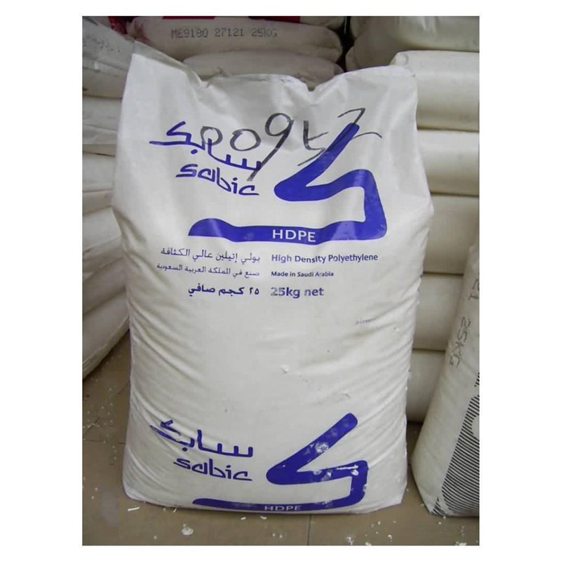 sabic hdpe/ldpe film grade/hdpe raw material