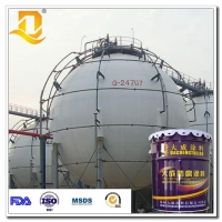 Oil Tank Antirust Epoxy Zinc-rich Primer