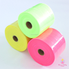 Quality Wholesale Tulle Rolls China Supplier