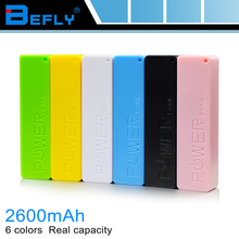 Hot selling High Quality portable power bank 2600mAh gift power bank charger, mini usb powerbank 2600mah