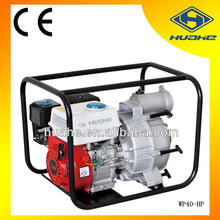 portable 9.0hp gasoline water pump 2inch 3inch 4 inch agriculture use ,pump for water