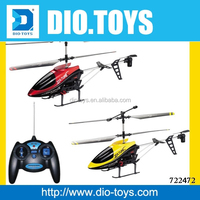 3CH foam IR rc airplane model for kids far distance drone plane,drones for promotion