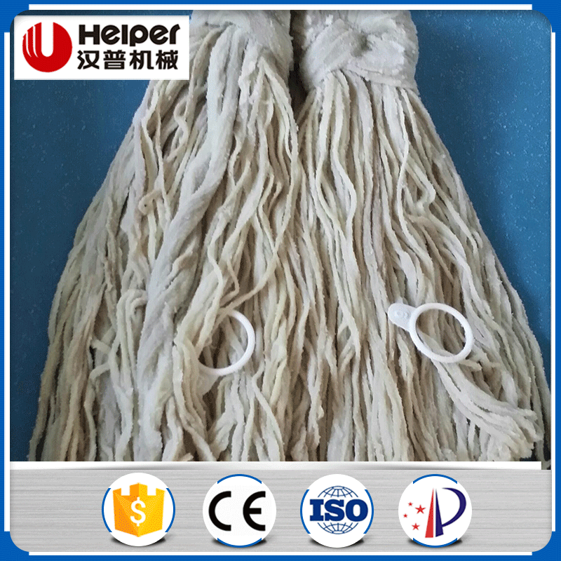 Good Price Natural Salted Sheep Hog Sausage Casing