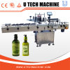 Automatic 2 Side Sticker Paper Labeling Machine