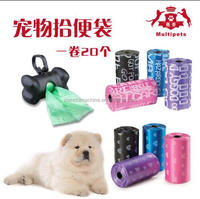 OEM dissolvable water soluble pva dog plastic bag for pet cleaning up