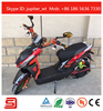 60V 20AH High Power Exquisite Electric Moped JSE206