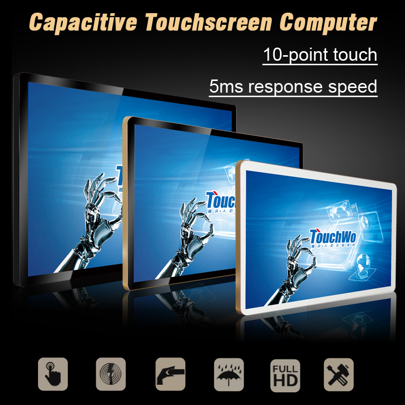"24"" intel processor i3/i5/i7 CPU tft -lcd industrial touch monitor all in one pc"