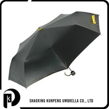 2017 New Inventions In China Umbrella Multi-Function Uv Protection Fan Umbrella