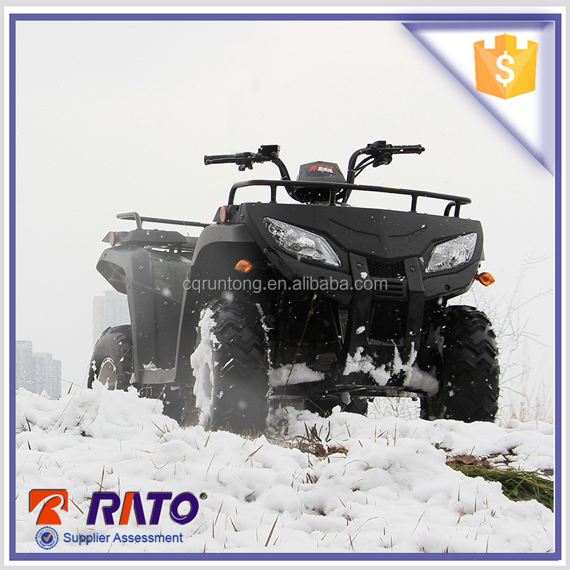 China wholesale cheap 250CC ATV quad
