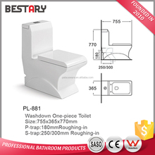 White color sanitary ware ceramic one piece floor mounted dual flush toilet