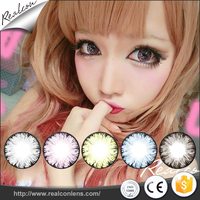 High quality 1 year contact lenses for cosmetic