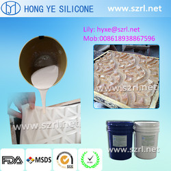 price of rtv liquid silicon rubber for artificial stone mould making