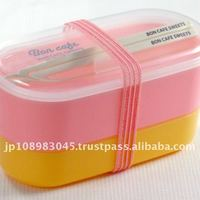 Japanese Bento Set Lunch Box Storage