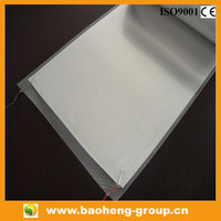 SHANGHAI BAOHENG FAR INFRARED THE APARTMENT HEATING SYSTEM BH220-01-W